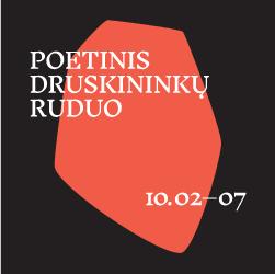 Poetinis druskininkų ruduo