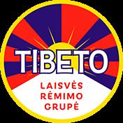 Tibeto laisvės rėmimo grupė