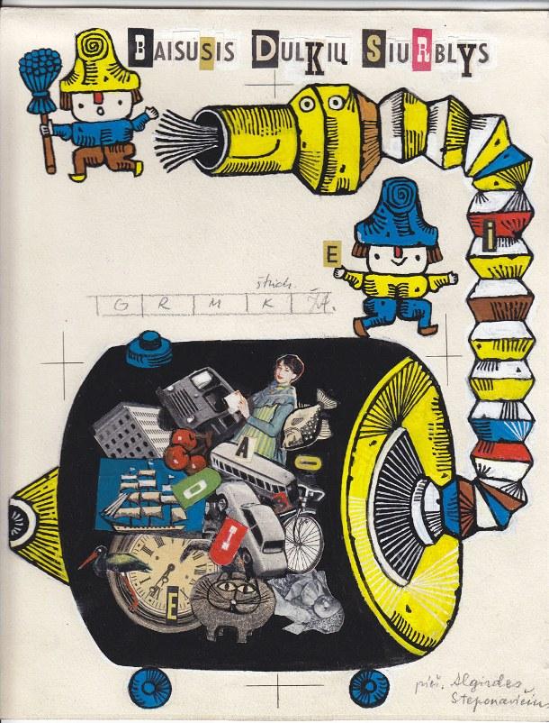 """Algirdo Steponavičiaus iliustracija pasakai """"Baisusis dulkių siurblys"""", 1967 m."""