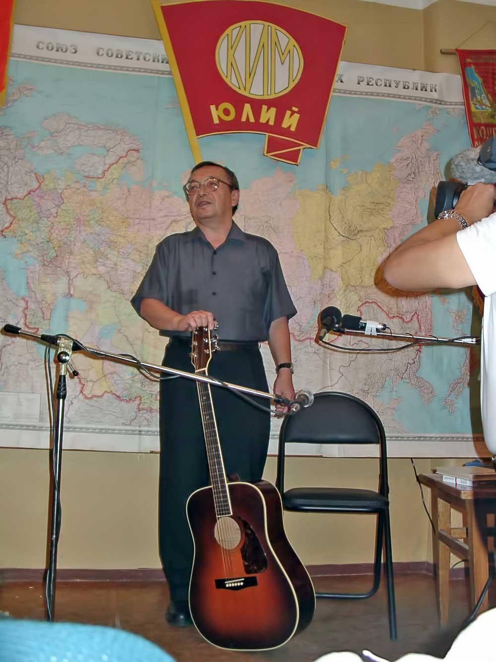 ru.wikipedia.org/wiki/Ким,_Юлий_Черсанович