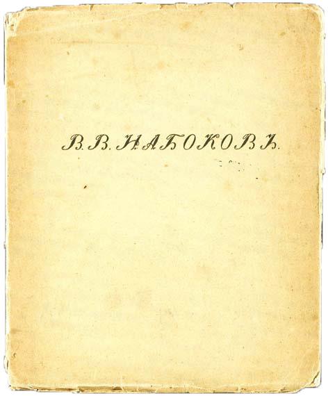 www.raruss.ru/books-forever/books-forever-3/4351-nabokov-stikhi.html
