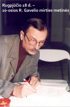 Ričardas Gavelis. Arnoldo Baryso nuotrauka