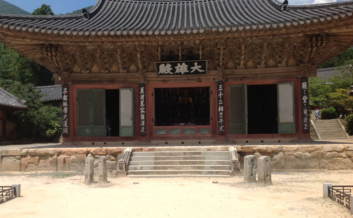 Seonamsa šventykla