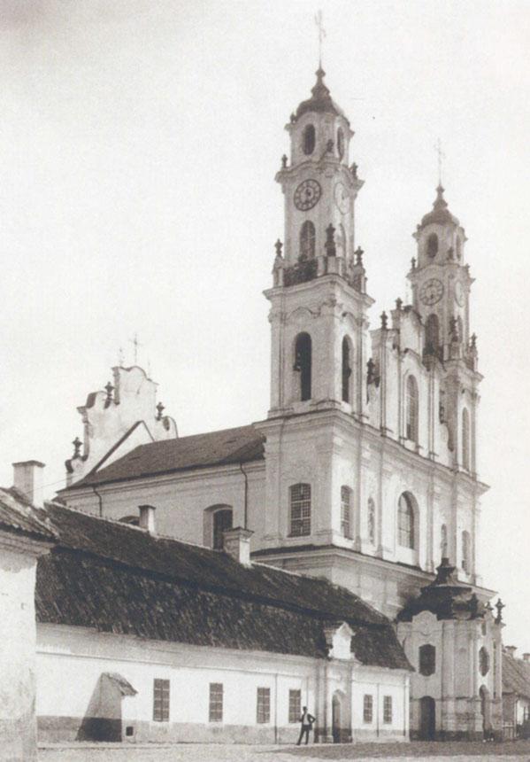 Miron Butkowski. Misionierių vienuolynas ir Viešpaties Dangun Žengimo bažnyčia. Apie 1895. Lietuvos nacionalinis muziejus