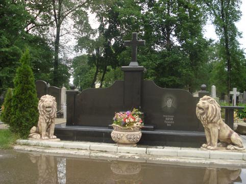 Kišiniovo centrinės kapinės