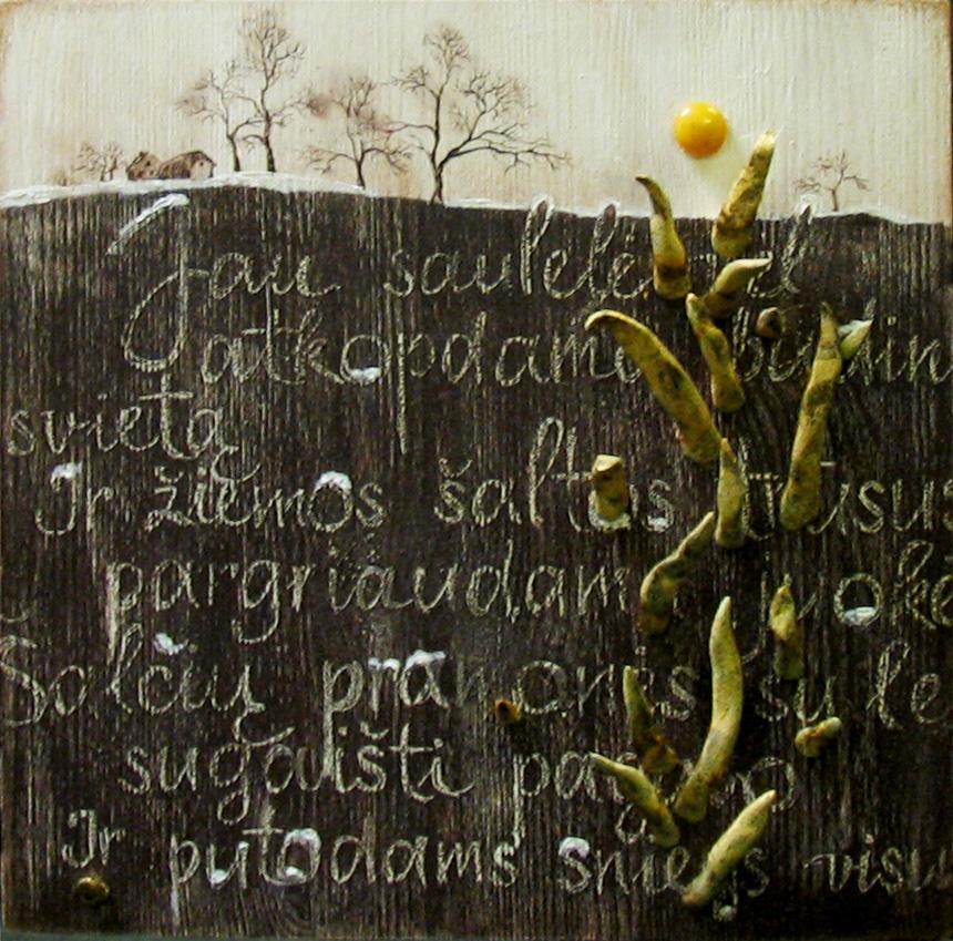 """Lina Rekašienė. """"Jau saulelė atkopdama..."""" 2013 m., 30 x 30, gintaras, medis. Iš """"Klaipėdos galerijoje"""" (Bažnyčių g. 4 / Daržų g. 10, Klaipėda) iki 2014 m. sausio mėn.  veiksiančios parodos """"Kristijonas Donelaitis. 300 metų jubiliejų pasitinkant"""" (Mažoji forma, gintaras)"""