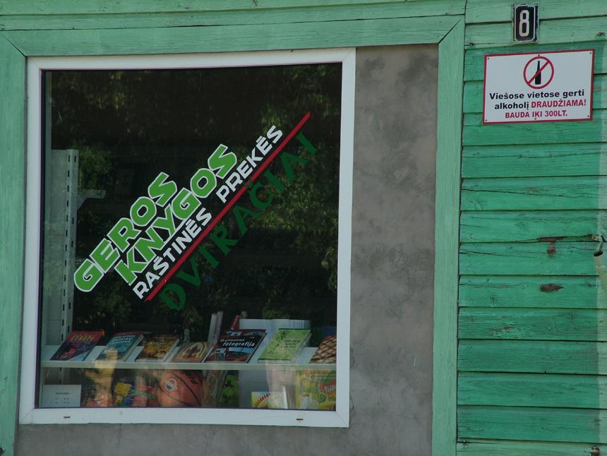 Ramygala, 2011. Rimvydo Strielkūno nuotrauka