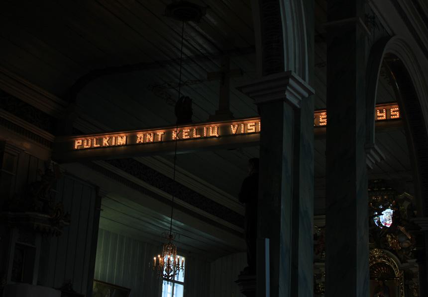 Prienų Kristaus Apsireiškimo bažnyčia, 2013 05 04. Rimvydo Strielkūno nuotrauka