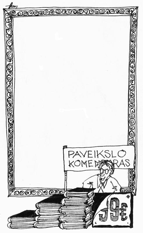 """Alvydas Ambrasas. """"Menininkas ir kritikas"""""""