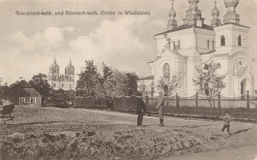 Namelyje (kairėje) 1899 m. gyveno ir dirbo Vincas Kudirka. Atvirukas (1915). Išleido Georgas Stilke Berlyne. Iš P. Žemaičio asmeninės kolekcijos. (Pirmojo pasaulinio karo metais apgriautos cerkvės vietoje 1932 m. pastatyta V. Kudirkos pradžios mokykla. Namelis nugriautas 1942 m.)