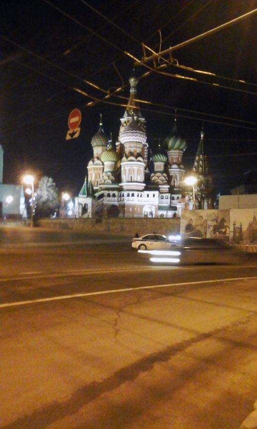 Maskva. gyčio norvilo nutraukimas