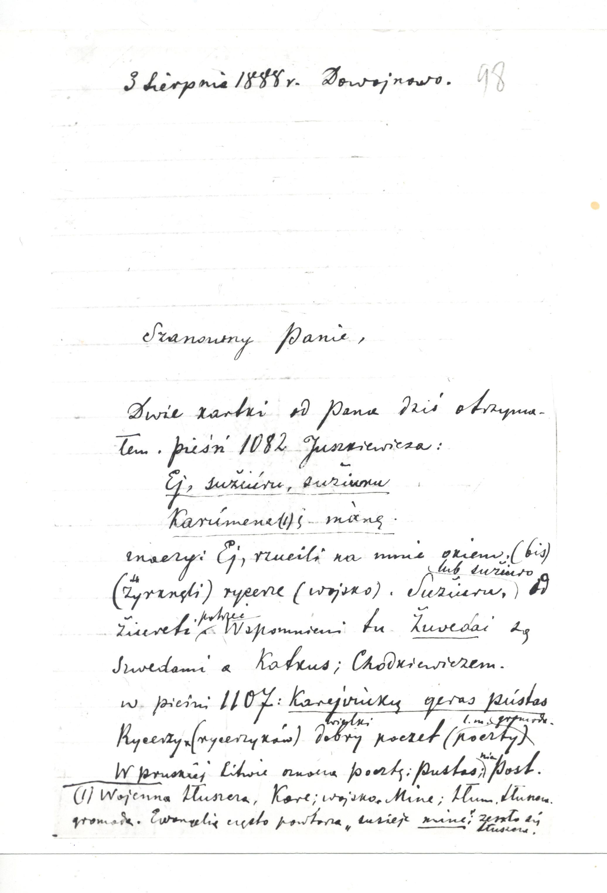 Antano Juškos dainos žodžių interpretacijos M. Dovoinos-Silvestravičiaus 1888 m. rugpjūčio 15 (3) d. laiške J. Karlovičiui. LVIA, ap. 10, b. 95, l. 98.