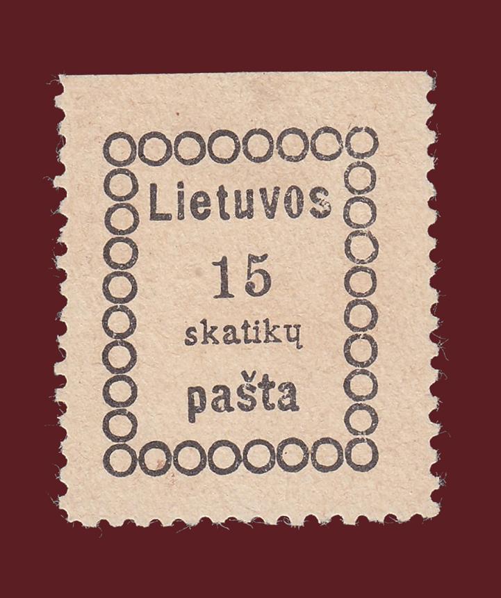 Ženklas (15 skatikų) iš nepriklausomos Lietuvos pirmosios pašto ženklų laidos (1918 m. gruodžio 27 d.).