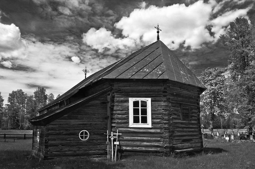 Algimantas Aleksandravičius. Nukryžiuotojo Jėzaus bažnyčia. Akmuo, 2015
