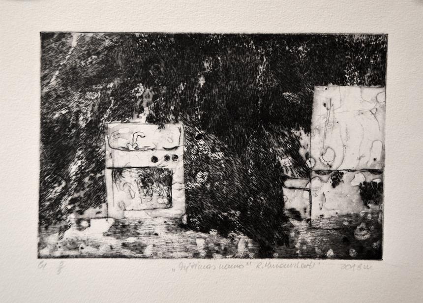 """Renata Murauskaitė. """"Grįžimas namo"""", sausa adata, 23,5 x 15,5, 2016"""