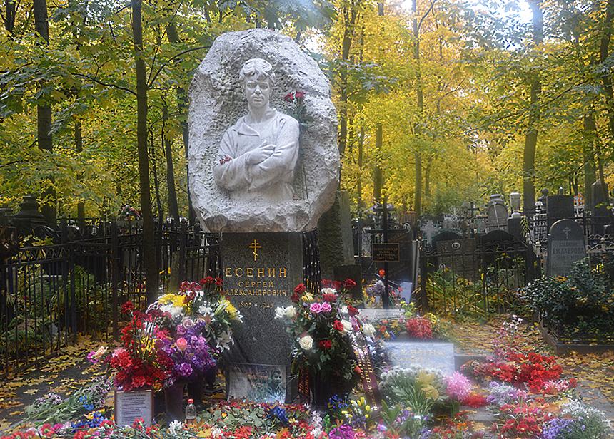 Sergejaus Jesenino antkapinis paminklas Vagankovo kapinėse. Skulptorius Anatolijus Bičiukovas