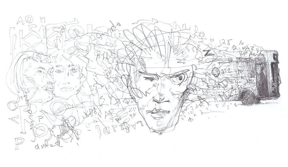 Jim Jarmusch. Arturo Aliuko piešinys