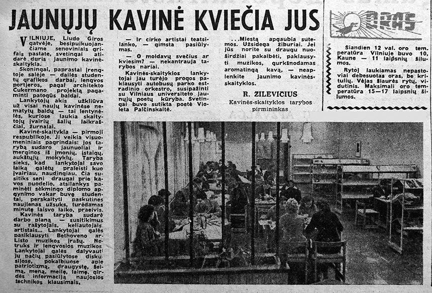 """1 pav. """"Vakarinės naujienos"""", 1962 m. birželio 5 d."""