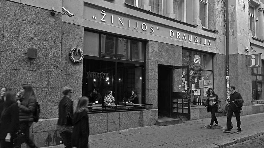 2 pav. Buvusi Jaunimo kavinė-skaitykla. Valerijaus Koreškovo nuotrauka