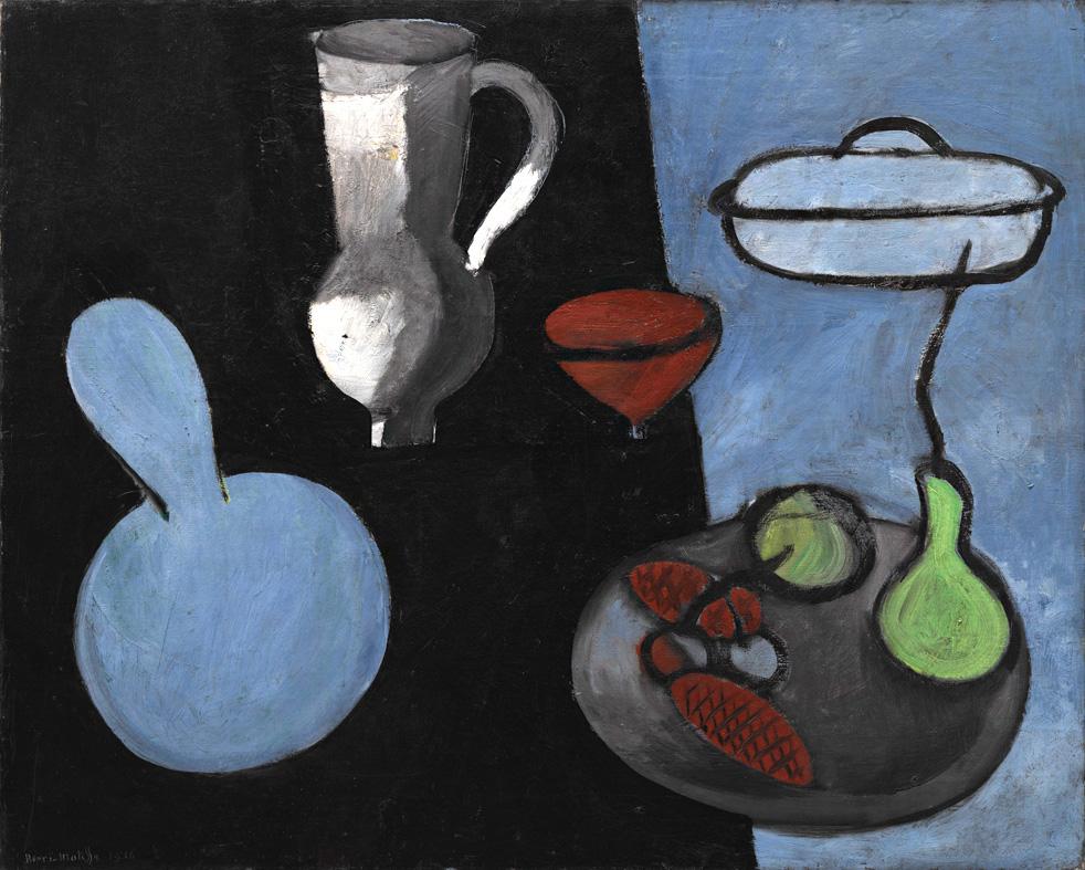"Henri Matisse. ""Moliūgai. Issy-les-Moulineaux"", 1915–1916. Niujorko modernaus meno muziejaus ir Simon Guggenheim fondo nuosavybė"