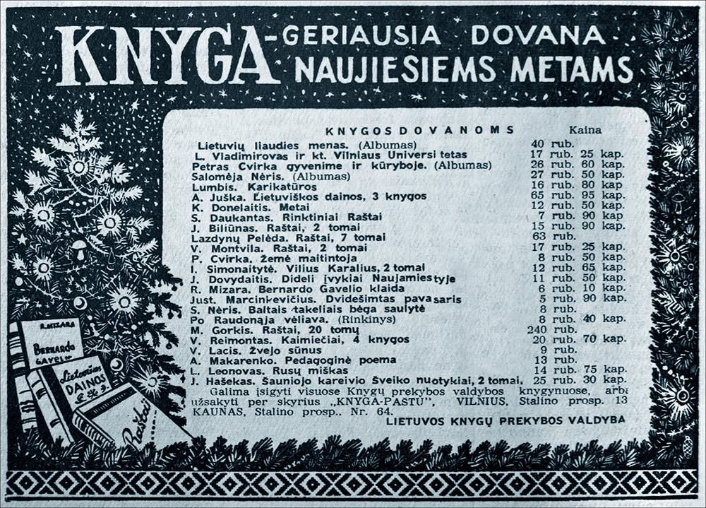"""4 pav. Naujametė knygų reklama (""""Tiesa"""", 1956-12-29, p. 4)"""