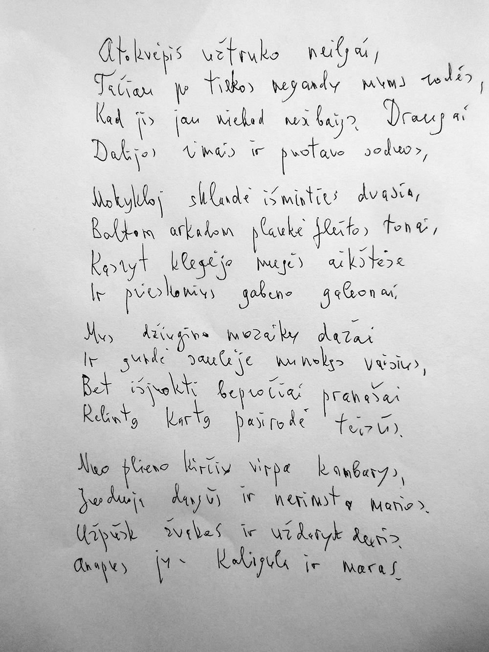 """Tomo Venclovos eilėraščio iš knygos """"Eumenidžių giraitė"""" faksimilė. Iš T. Venclovos archyvo"""
