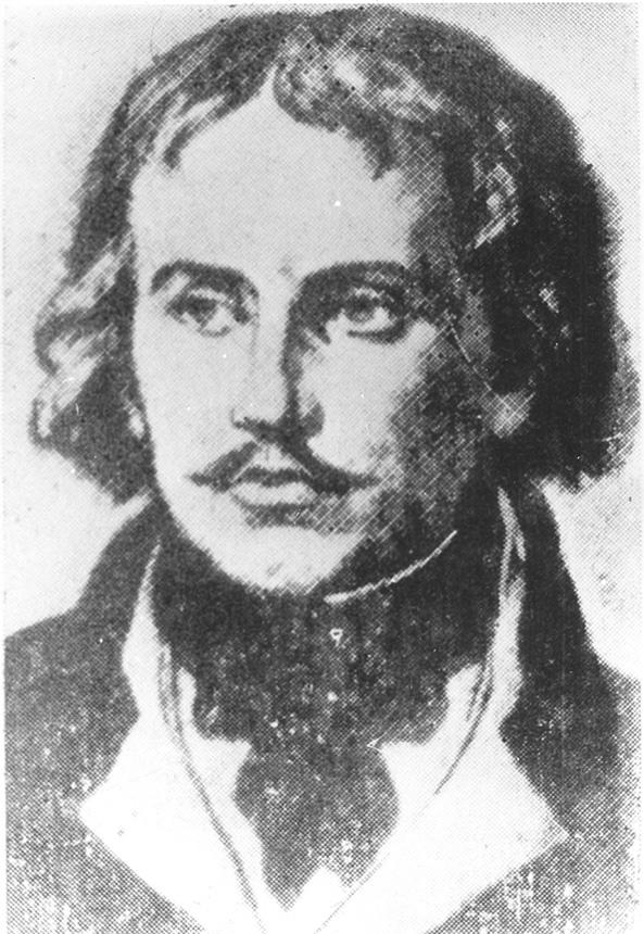 Simono Konarskio portretas sukurtas pagal litografuotą ir visoje Rusijoje platintą atvaizdą.  LVIA