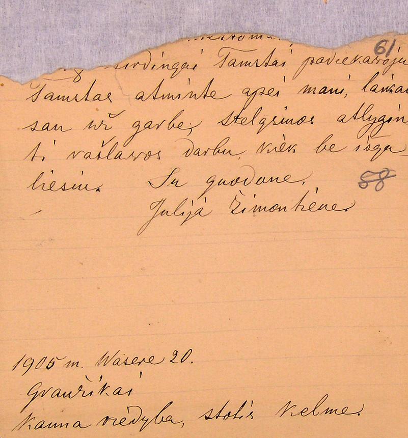 1905 m. vasario 20 d. Žemaitės rašytas atvirlaiškis su padėka. Rusijos MA archyvo Sankt Peterburgo filialas