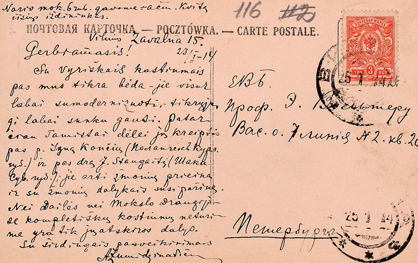 1914 m. vasario 20 d. Antano Žmuidzinavičiaus atvirlaiškis. Rusijos MA archyvo Sankt Peterburgo filialas