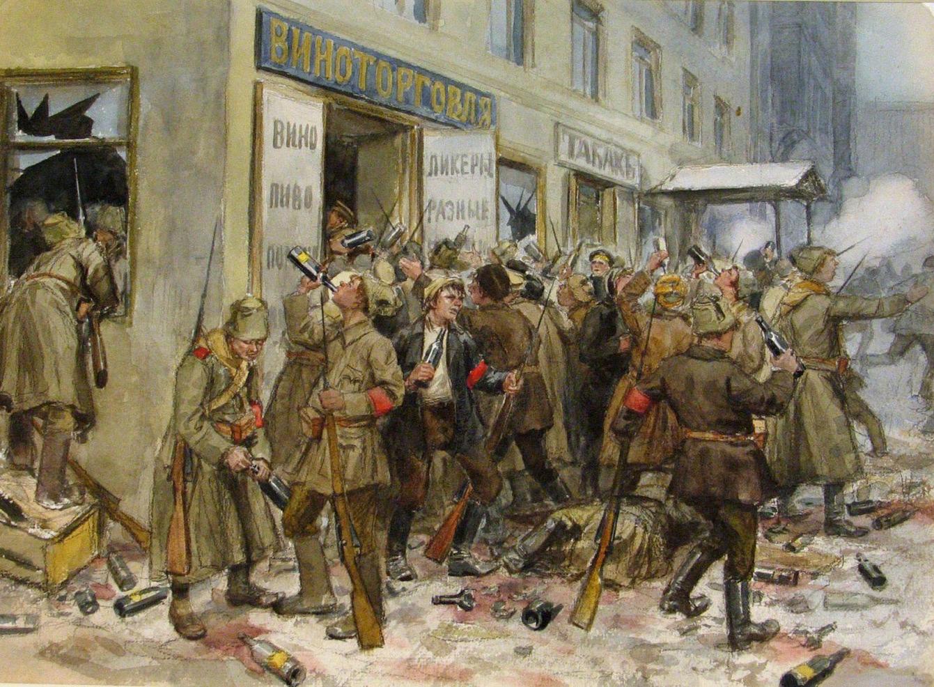 """""""Vyno parduotuvės pogromas"""", 1919"""