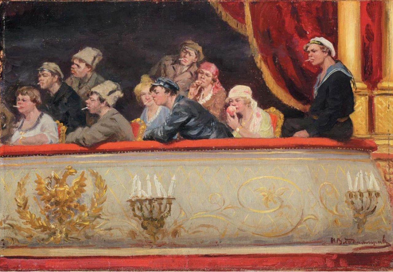 """""""Teatre. Caro ložė"""", 1918"""