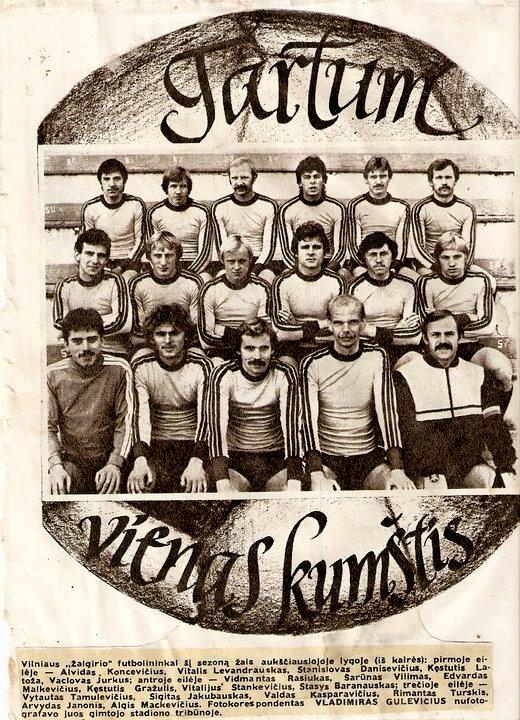 """1982 m. rudenį į SSRS futbolo čempionato Aukščiausiąją lygą iškopusi Vilniaus """"Žalgirio"""" futbolo komanda"""