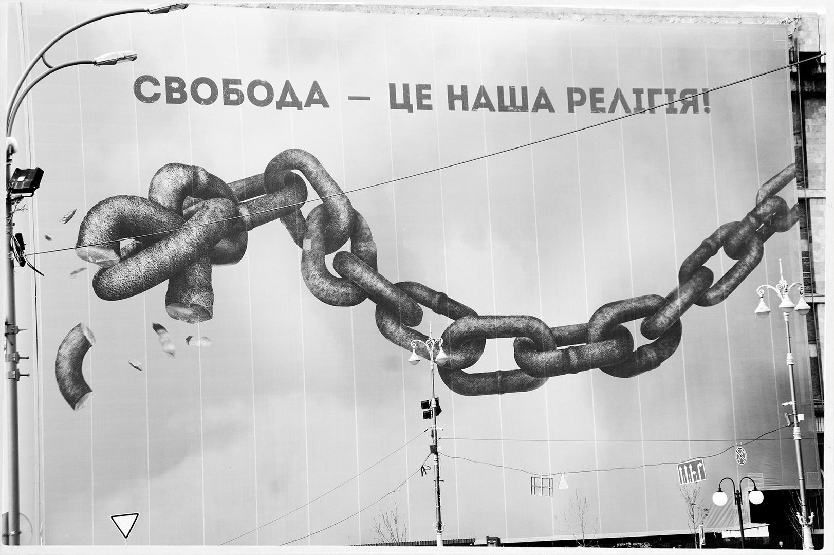 Kijevas. manipuliacija.lt nuotrauka