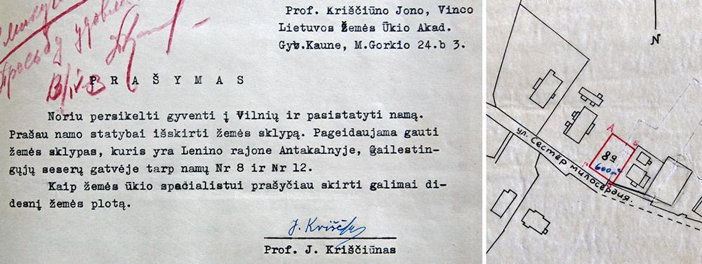 2 pav. Prof. J. Kriščiūno prašymas, 1953-04-11, VAA, f. 761, ap. 9, b. 405, l. 293.  3 pav. Jūratės g. 8 žemės sklypo situacinis planas, 1953-05-13, VAA, f. 761, ap. 9, b. 397, l. 62