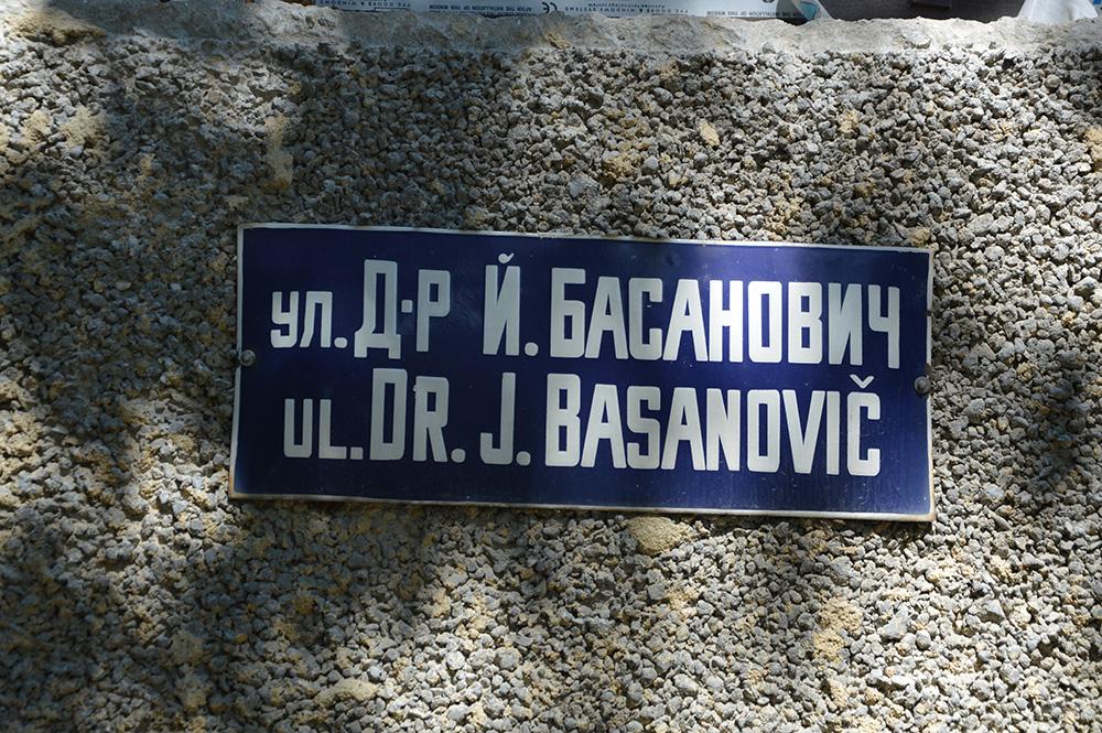 J. Basanavičiaus gatvės Varnoje pavadinimo variantas