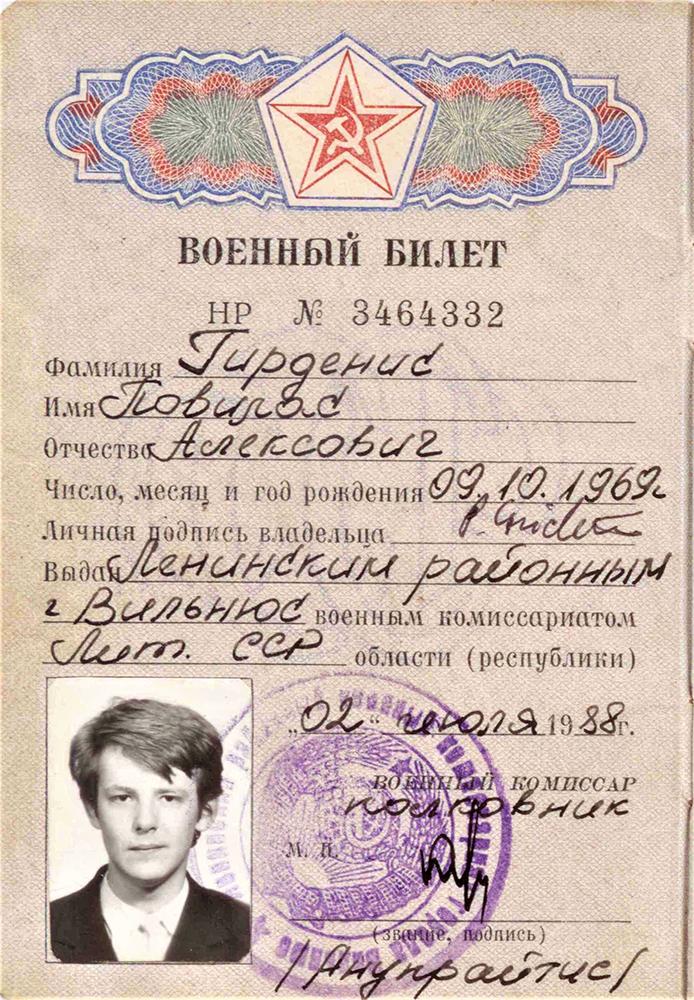 Autoriaus  karinio bilieto  titulinis lapas