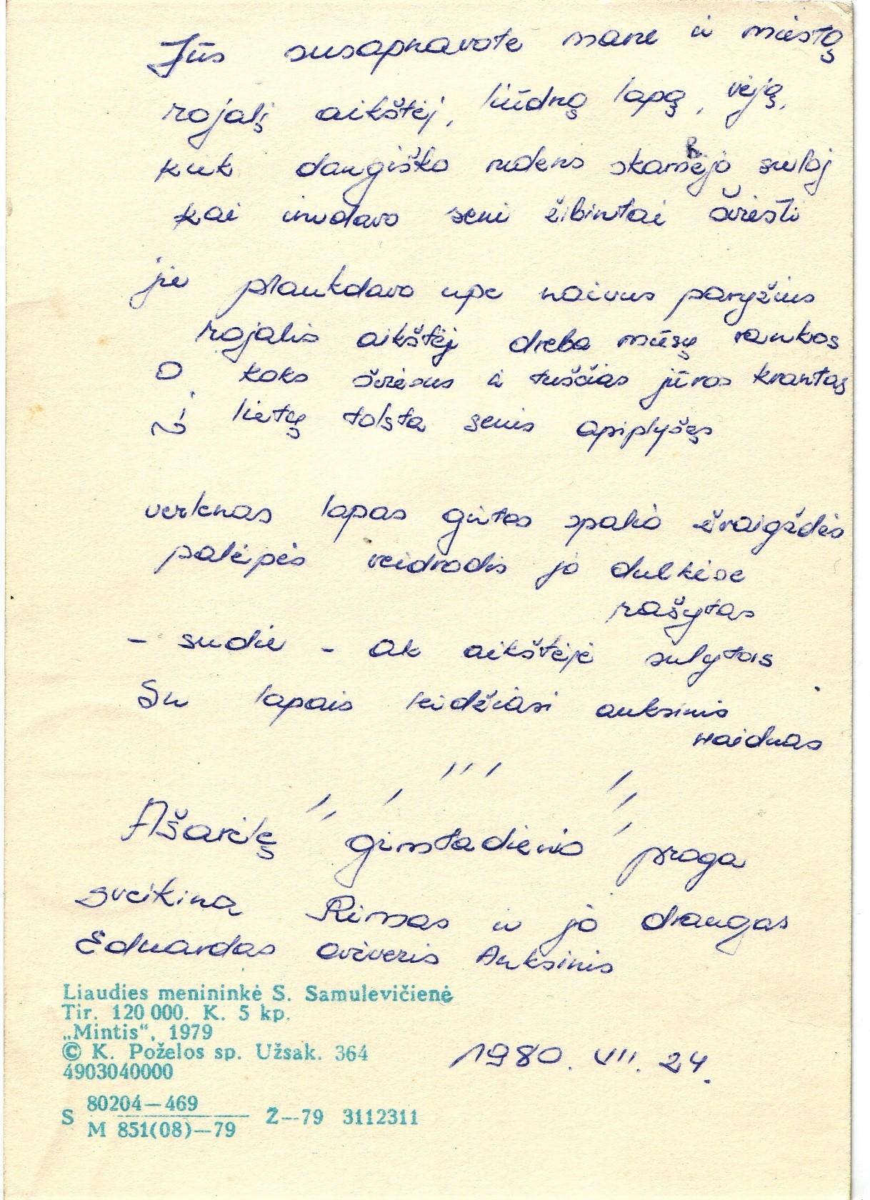 Vienas paskutinių Rimo Buroko eilėraščių rankraščių – iš Pataisos reikalų valdybos respublikinės ligoninės gimimo dienos proga Ašarai Bendinskaitei-Žukauskienei rašytas atvirukas. 1980 m. liepos 24 d. Iš asmeninio Silvijos Kurienės archyvo
